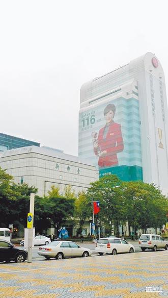 台北文化景觀重定義 新舞台恐消失