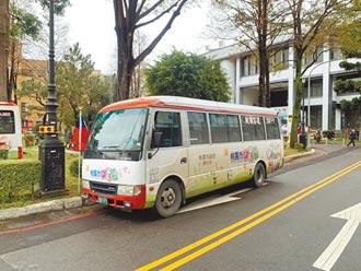 蘆竹免費公車合併路線 招民怨