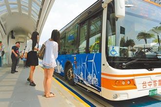 中市雙十公車誤扣錢 廠商允退款