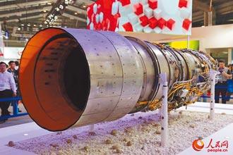 新太行版殲-20 換塗裝閃金屬光