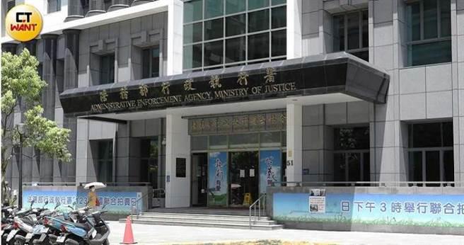 行政執行署士林分署即將對楊高寶珠的保單進行解約,當作償還部分欠稅。(圖/攝影組)
