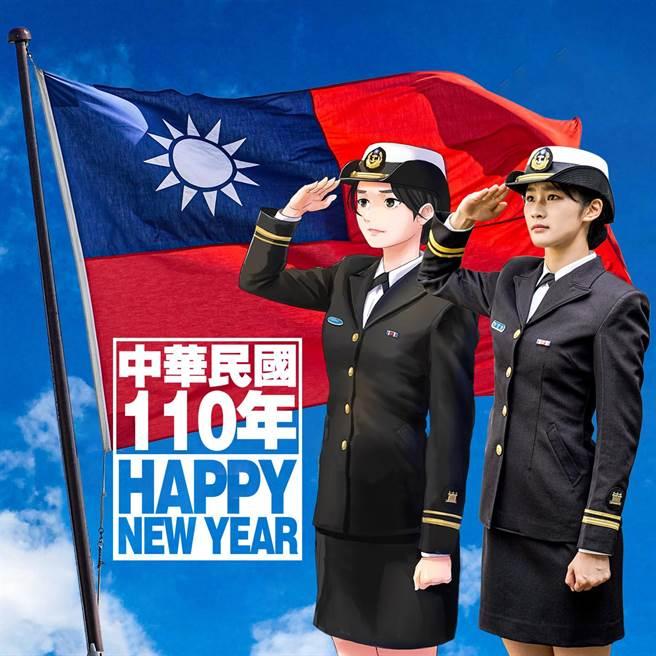 海軍司令部日前推出的年曆,以漫畫結合真人影像,今年的封面女軍官外型相當吸睛,在網上引起熱議。(圖/海軍提供)