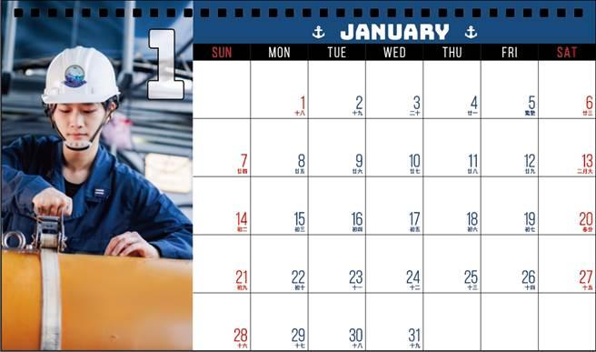 海軍司令部日前找來擅長繪畫的士官製作《漫繪海軍》系列年曆,將多位漂亮帥氣的海軍官兵真人影像與漫畫作結合。(圖/海軍提供)