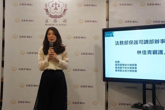 保護司調部辦事觀護人林佳青說明多元觀護專業團隊在協助受保護管束個案成效。(張孝義攝)