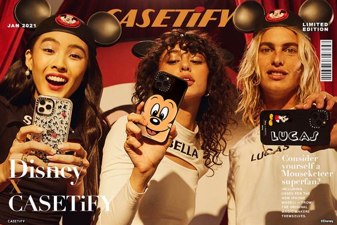 CASETiFY 將迪士尼角色的經典故事融入現代感,推出多款創新的科技配件。(CASETiFY提供/黃慧雯台北傳真)