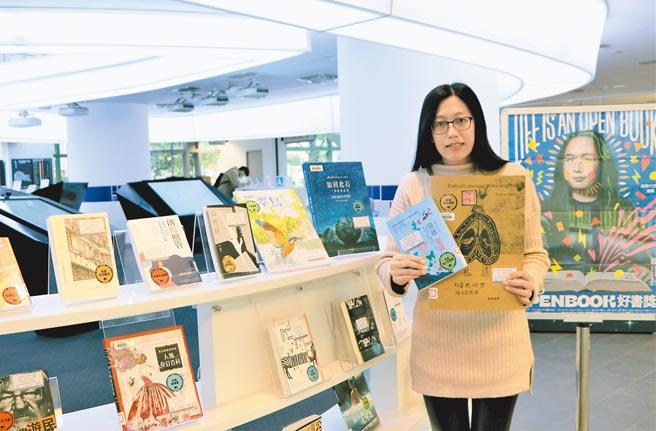 「2020 Openbook年度好書展」1月起將在新北市8個圖書分館輪流展出。(新北市立圖書館提供/王揚傑新北傳真)