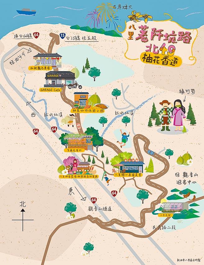 八里區公所推出「柚花香道地圖」祕境手繪地圖,邀民眾輕鬆遊八里。(八里區公所提供/戴上容新北傳真)
