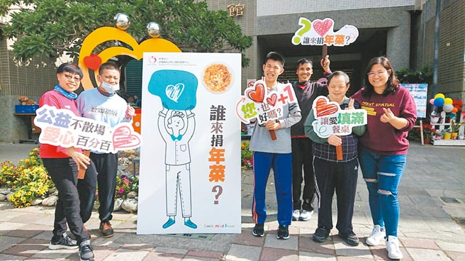 為讓弱勢家庭享有溫馨年菜,台東縣牧心智能發展中心發起「誰來捐年菜」活動。(蔡旻妤攝)