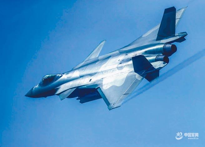 解放軍殲-20戰機。(取自中國軍網)