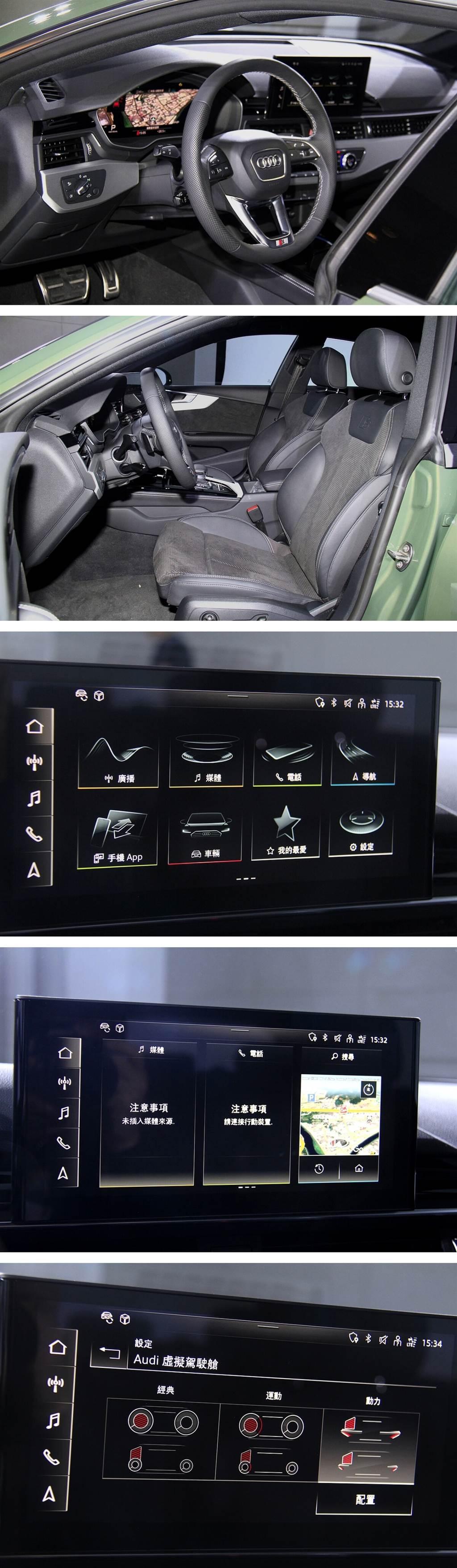 數位駕駛儀錶可依喜好選擇三種造型。