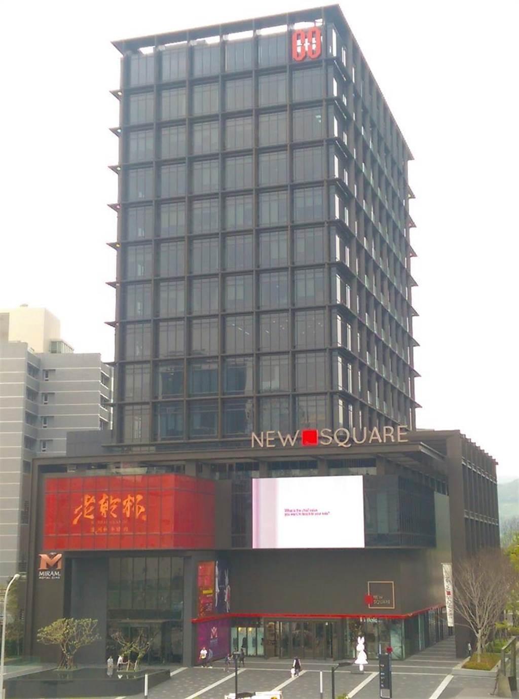 大直美麗新廣場2-4樓回歸商辦。圖/李麗滿