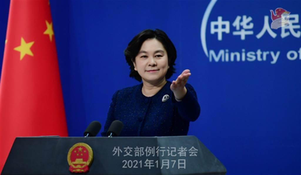 美國國務卿蓬佩奧宣布駐聯合國大使將訪台,華春瑩回應稱,美方將為此付出沉重代價。(圖/大陸外交部)