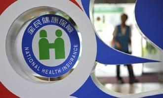 健保費率調漲》旅外國人停復保制度改革、海外所得納入費基 列入討論
