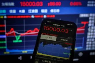 台積電飆上559元新天價 台股狂漲百點、收復萬五