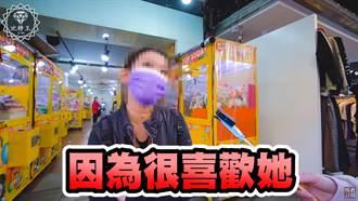 影/蔡英文施政滿意度調查 民眾反應出乎意料:100分