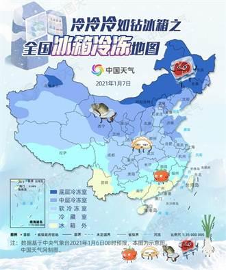大陸九成面積像冷凍庫 台灣只是冰箱外