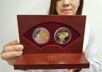 金牛來報到  生肖紀念套幣首採雙軌開賣