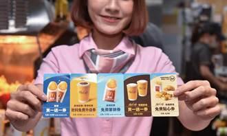 麥擱睏啊!麥當勞135萬早安優惠券大放送
