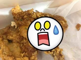 肯德基炸雞插滿羽毛  網崩潰反胃:毛真的長齊了
