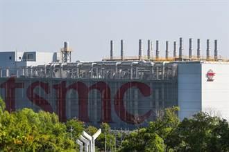 台積電被爆最快今年赴日設研發中心 地點鄰近核災區域