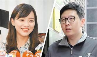 惡養子VS.新媳婦 名嘴用本土劇妙解王浩宇、黃捷與民進黨關係