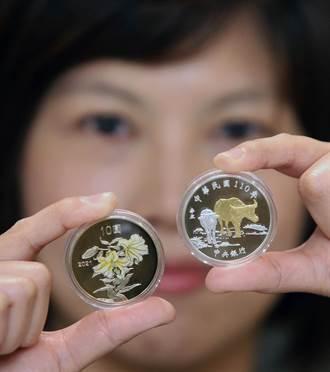 《金融》台銀2款牛年生肖幣開賣 金、銀均2000元有找