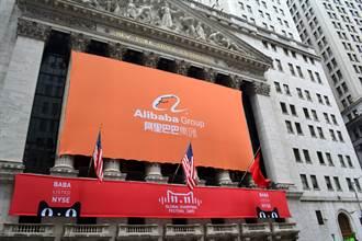 华尔街日报:美国考虑禁投资腾讯、阿里巴巴股票