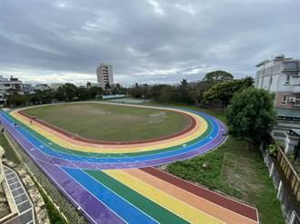 花蓮校園彩虹跑道惹議 校方強調6色象徵教育理念