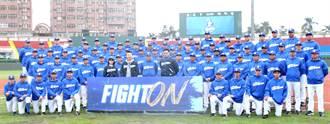 中職》富邦今在嘉義市開訓 年度口號「FIGHT ON」