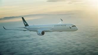 國泰航空12日起恢復往倫敦希斯路航班 回程仍暫停