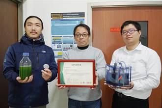 廢棄蠶繭萃取絲素蛋白用於微生物燃料發電 製程更友善