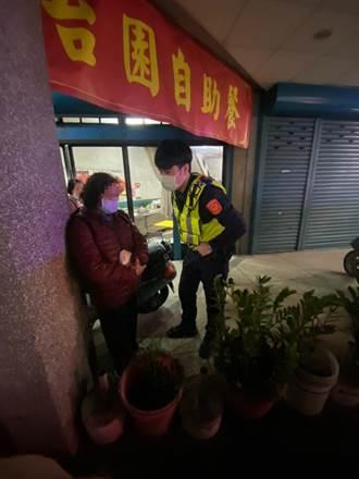 寒流來襲7旬老婦迷失街頭 頭份警運用人臉辨識助返家