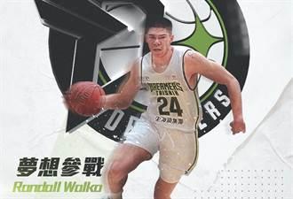 PLG》嵐德沃克來了!夢想家再獲華裔球員加盟