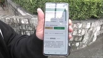 假交往真詐財 台東男子遭投資詐騙30萬