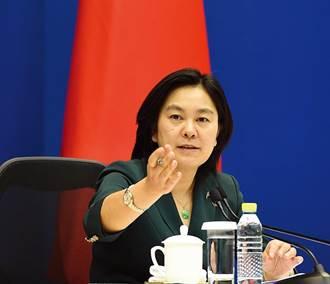 陸外交部回應美騷亂 盼美人民盡快享有安全、和平、穩定
