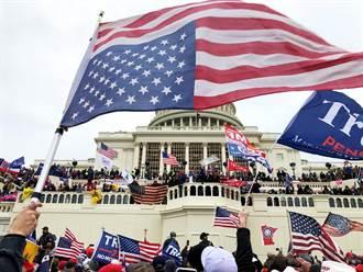 專輯》川普卸任前最後大秀 煽風點火暴民攻入美國會