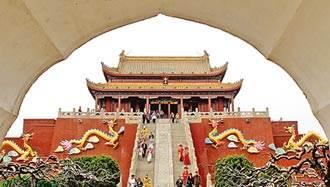 齊評天下:石齊平》中國版全球化時代