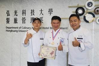 弘光餐旅系師生當「廚藝網紅」 國際線上賽奪2金1銅