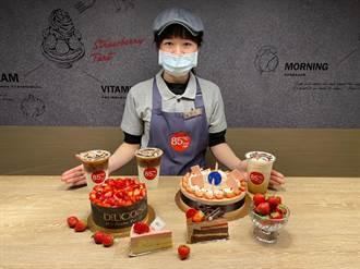 夢幻度爆表 85度C狂推草莓系甜點