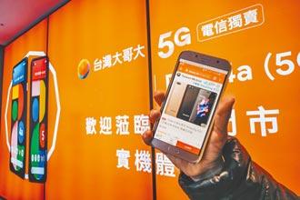 驚!台灣大9萬支手機 出廠前遭駭