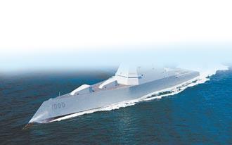 艦艇數輸陸 美專家籲造飛彈貨船