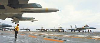 空警-600現身 航母感知範圍倍增