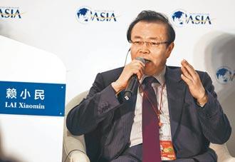 华融董事长赖小民上诉被驳回 二审维持死刑判决