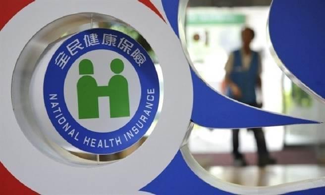 健保費率調漲至5.17%,4萬薪者每月約調漲58元。(圖/康健雜誌提供)