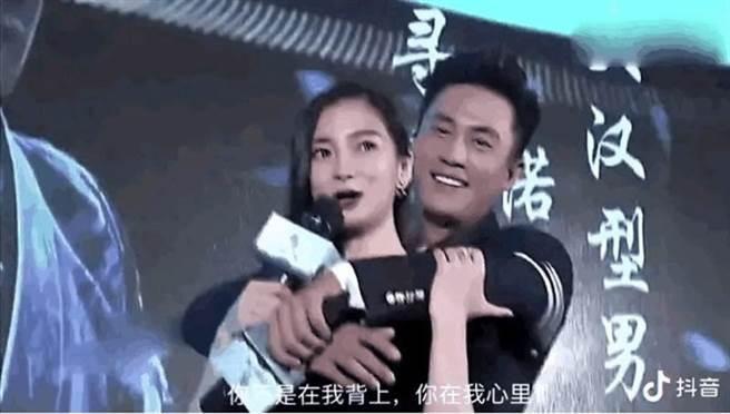 杜淳從Angelababy背後環抱住她。(圖/翻攝自微博)