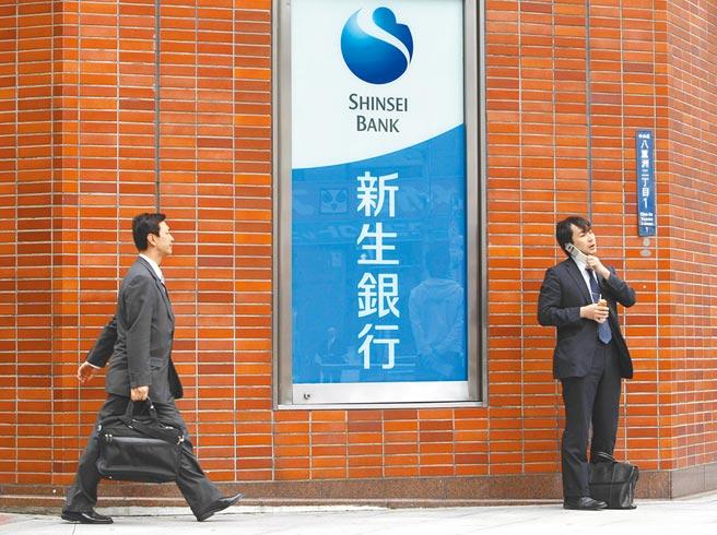 新生銀行惜售日盛金,是否賣股,日本政府握有最後決定權。圖/路透