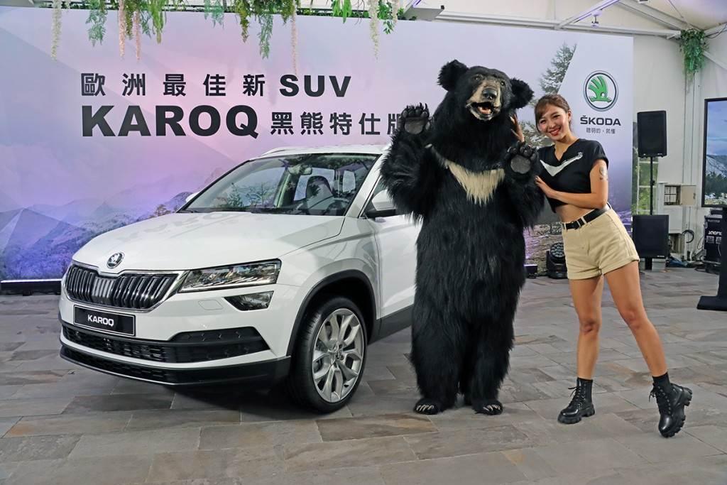 99.9 萬超低門檻入手歐系進口 SUV,ŠKODA KAROQ黑熊特仕版限量上市!