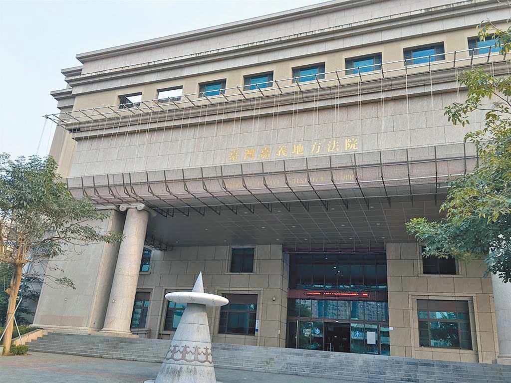 國立嘉義特殊教育學校2位林姓女教師被家長指控強迫輕度智能障礙魏姓女學生吃朝天椒等行為,嘉義地方法院一審判決無罪。(本報資料照片)