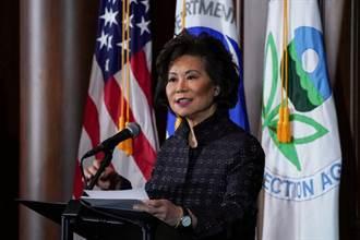 美國會大廈遭攻擊 運輸部長趙小蘭請辭抗議