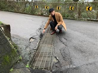 基隆路面崎嶇不平恐傷及學童 議員爭取經費促改善道安品質